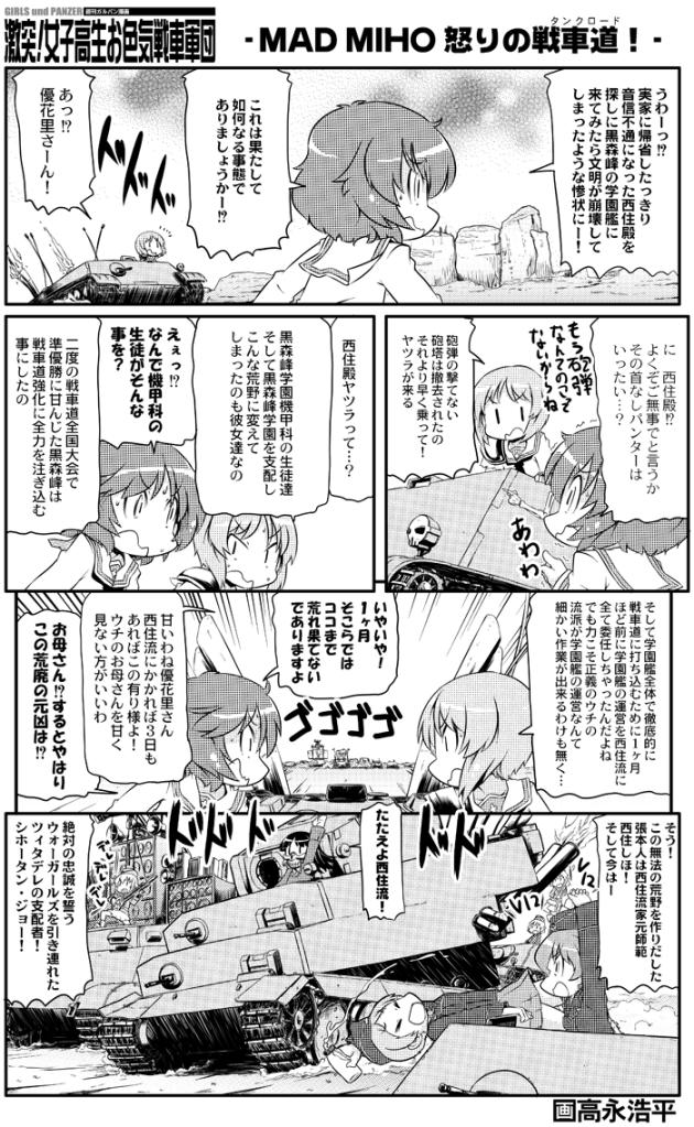 takanaga_0120