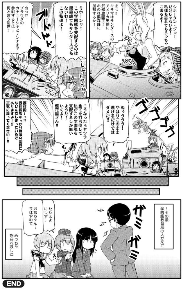 takanaga_0121