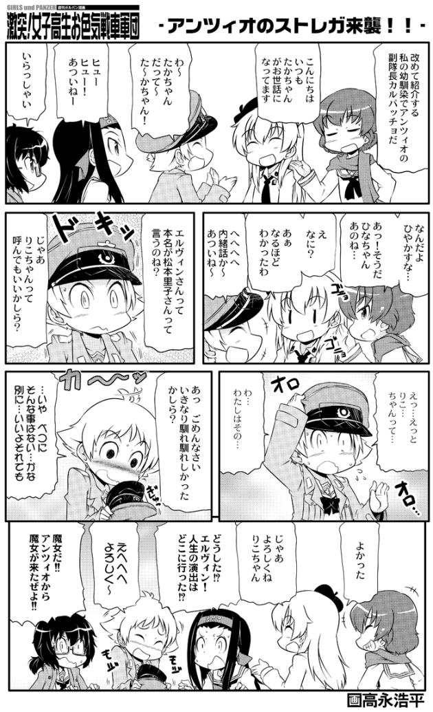 takanaga_0122