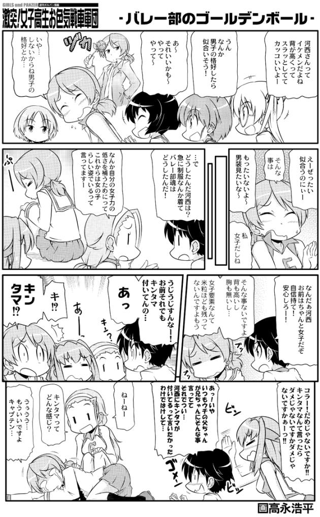 takanaga_0123
