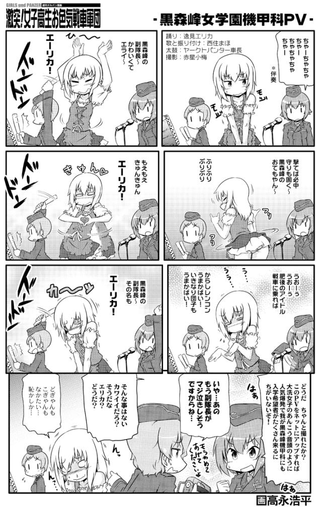 takanaga_0124