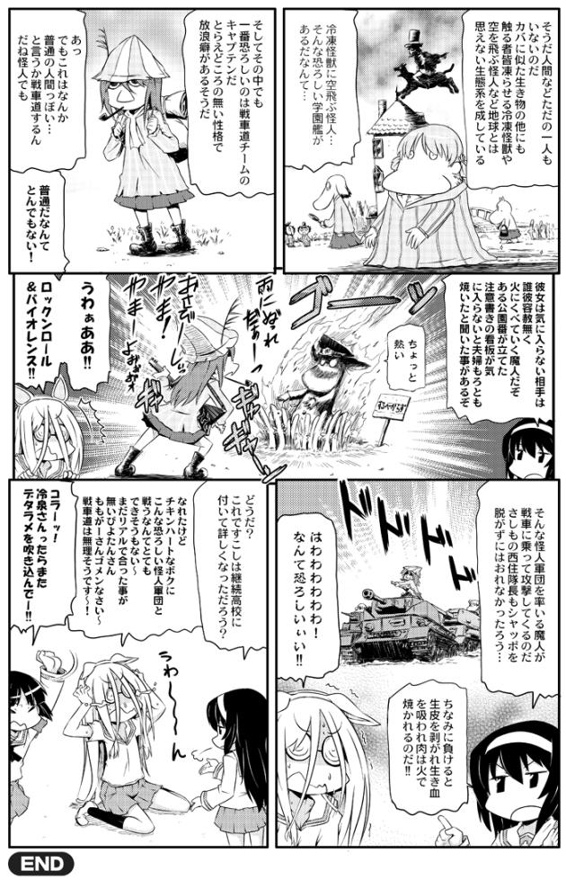 takanaga_0129