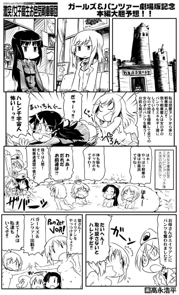 takanaga_0130