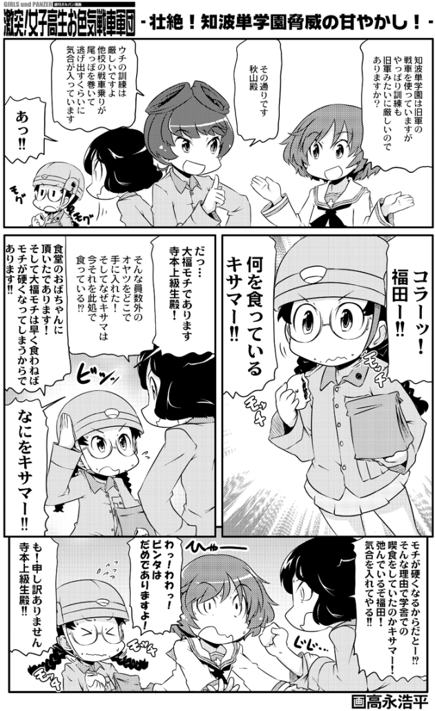 takanaga_0134