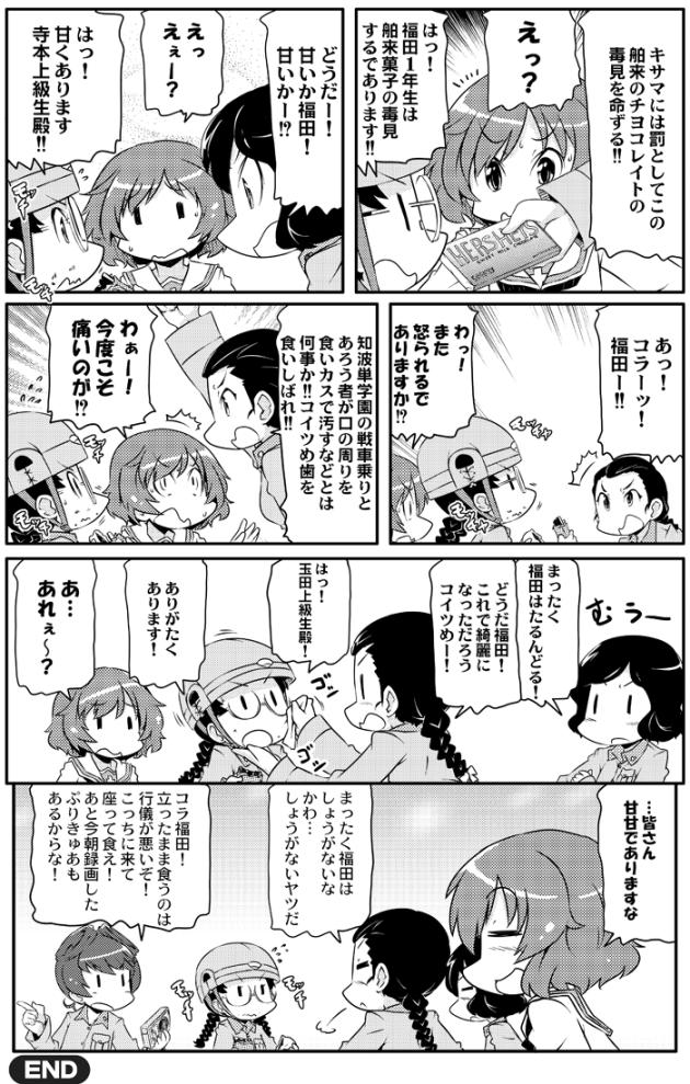 takanaga_0135