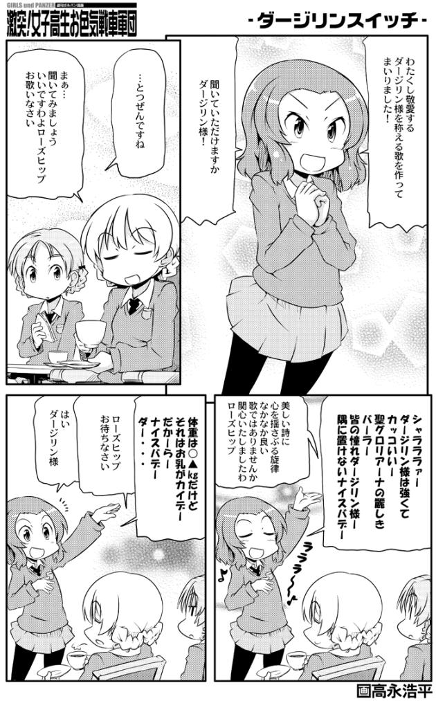 takanaga_0136