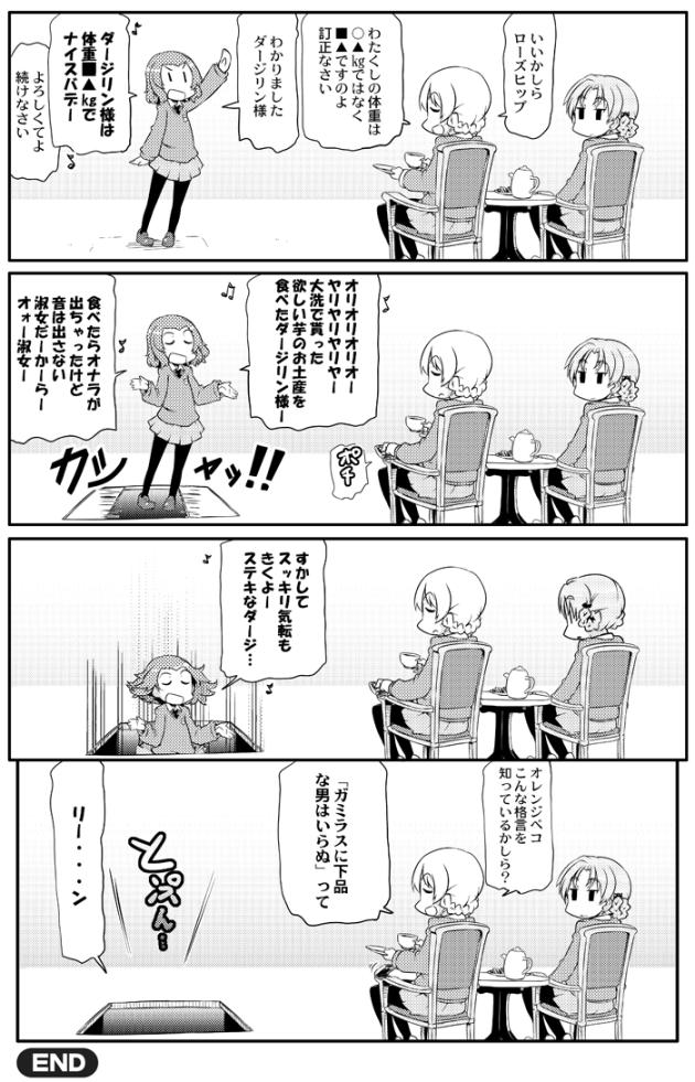 takanaga_0137