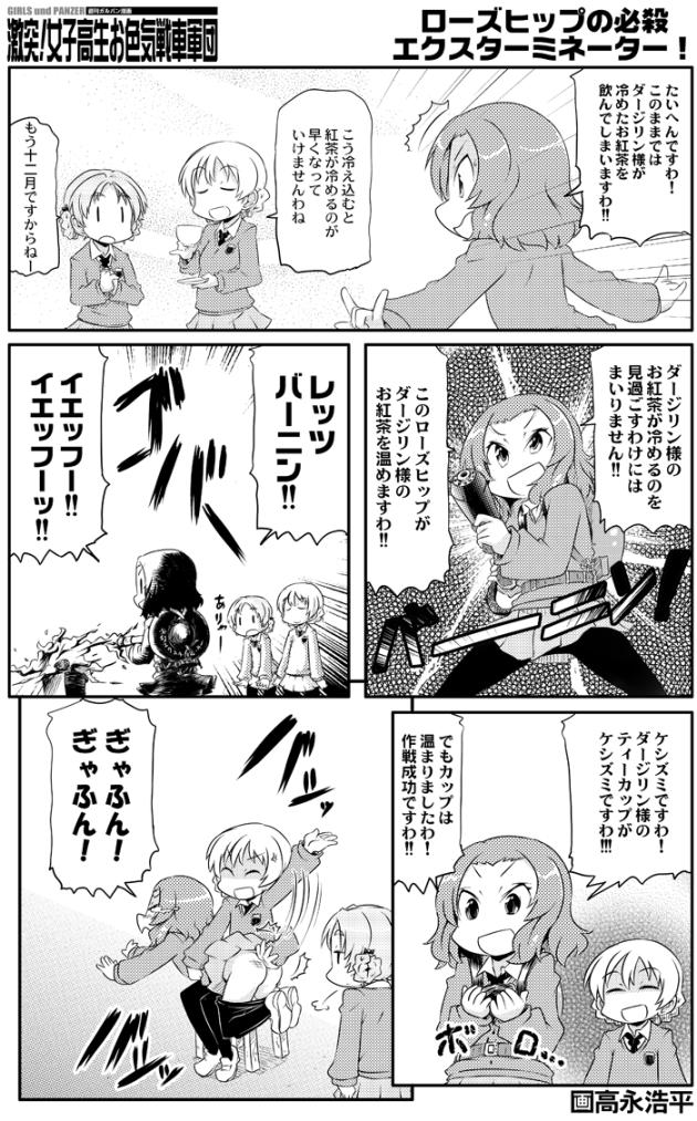takanaga_0139