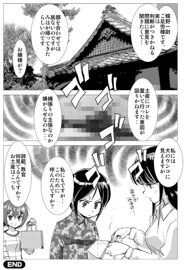 2016_OKA_geki02