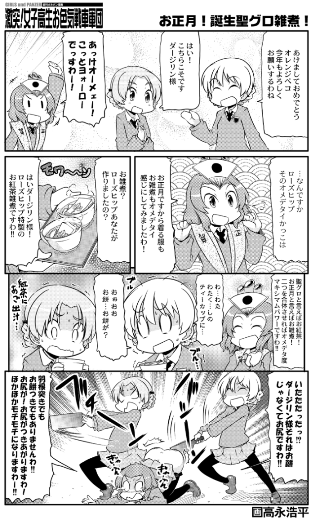 takanaga_0144