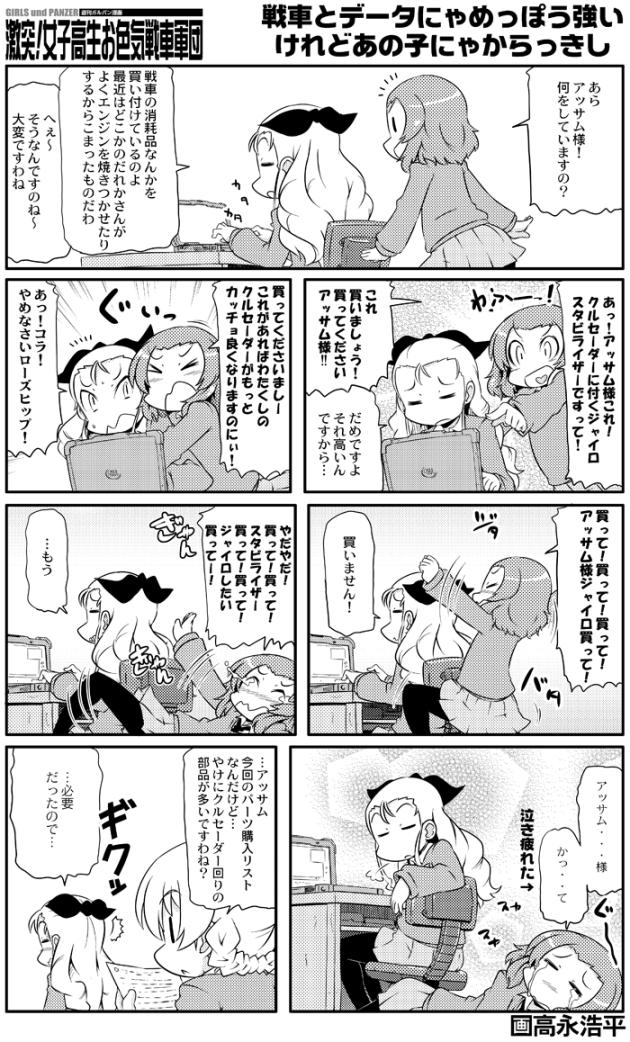 takanaga_0145