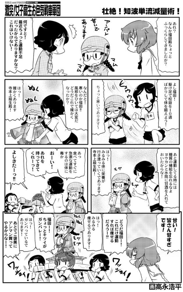 takanaga_0146
