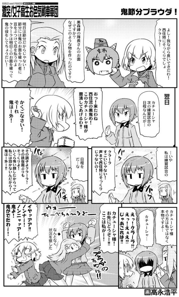 takanaga_0147