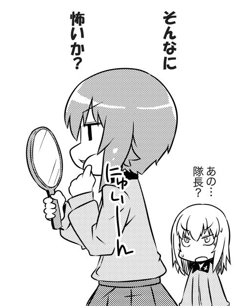 takanaga_0147_02