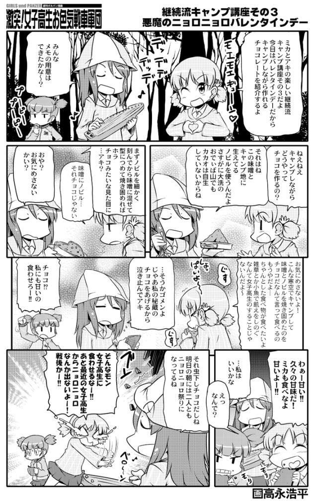 takanaga_0149