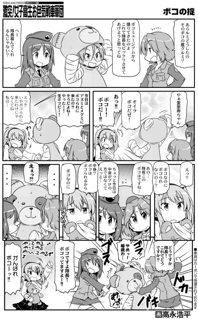 takanaga_0150