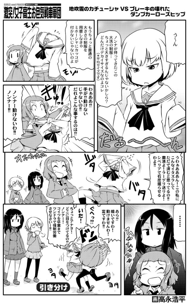 takanaga_0151