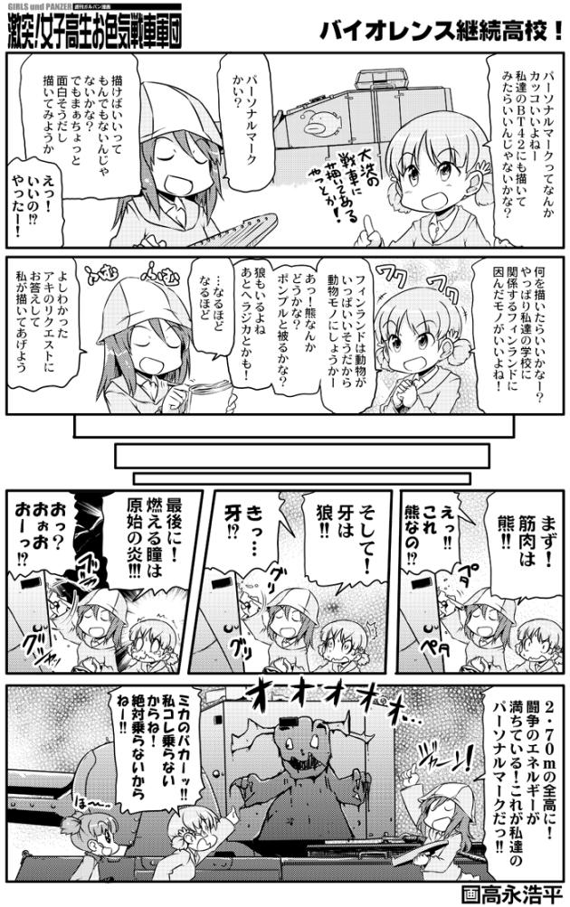 takanaga_0152