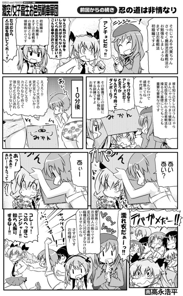 takanaga_0154