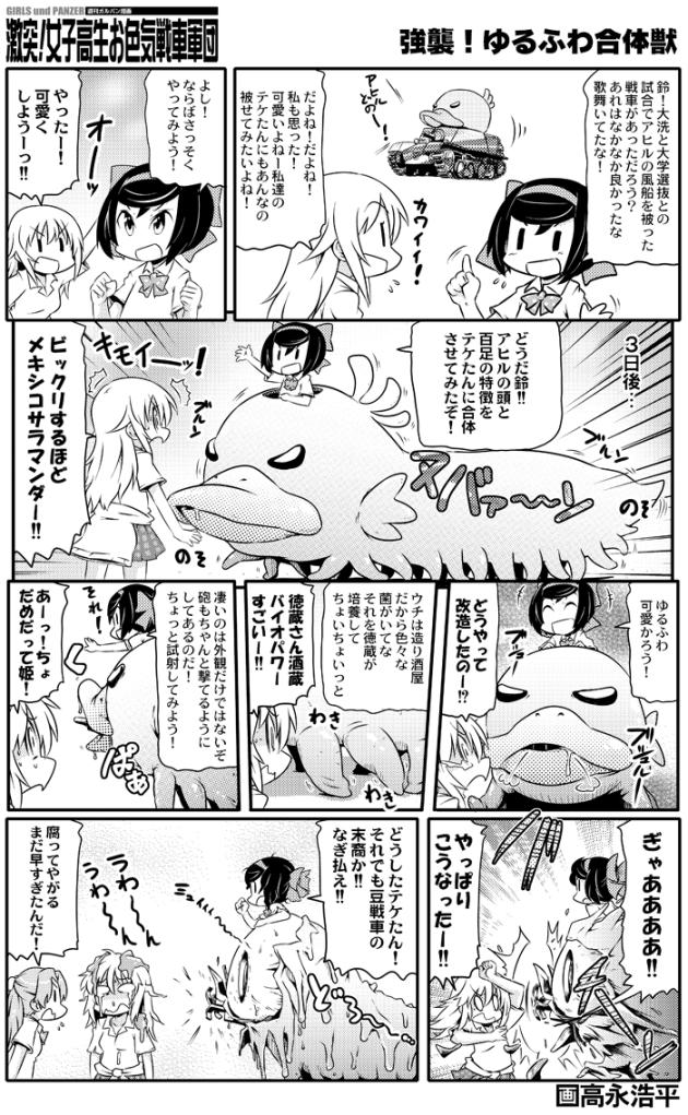 takanaga_0155