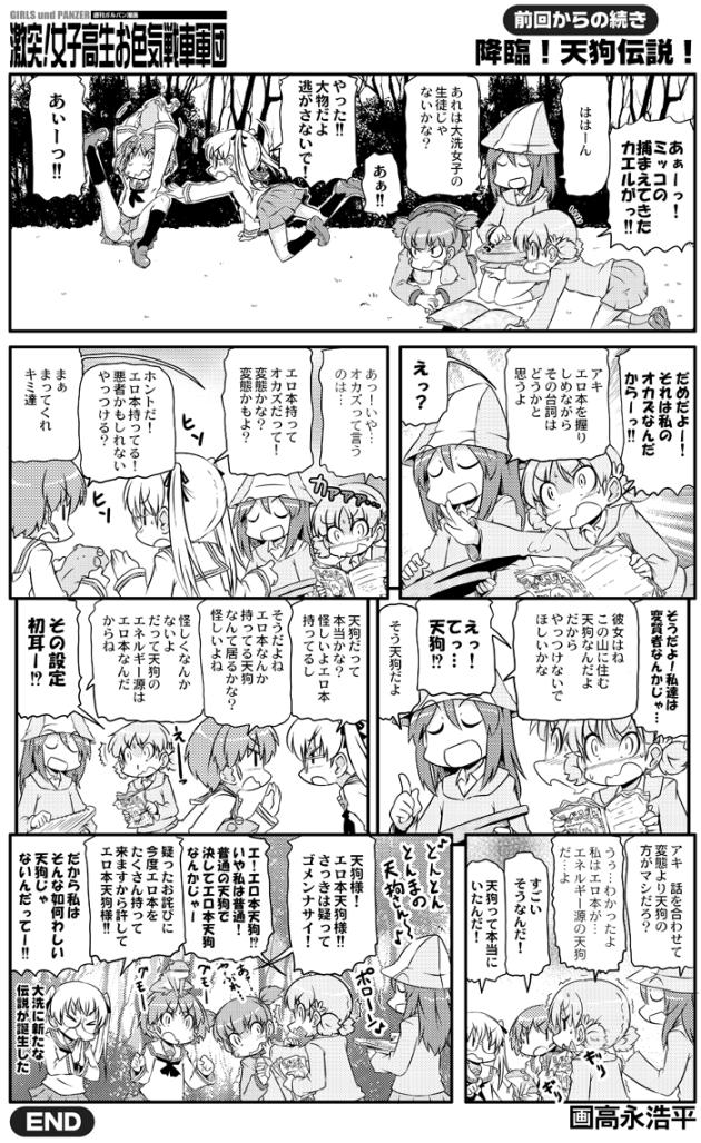takanaga_0158