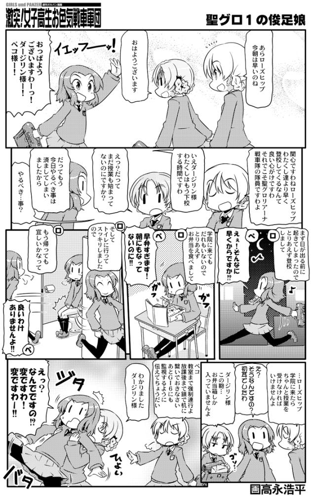 takanaga_0159