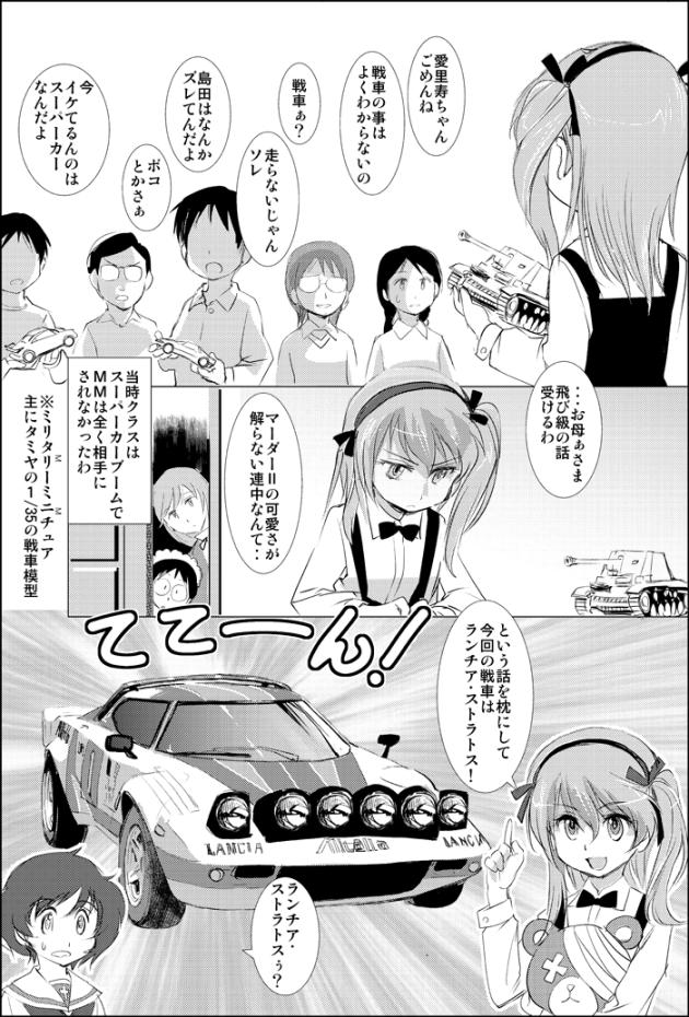 2016_OKA_geki05