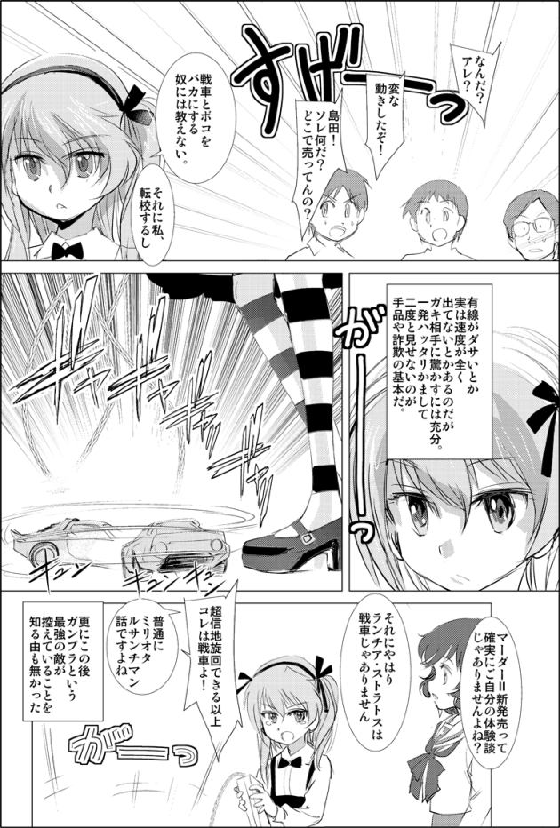 2016_OKA_geki07
