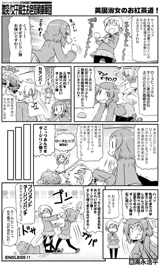 takanaga_0161