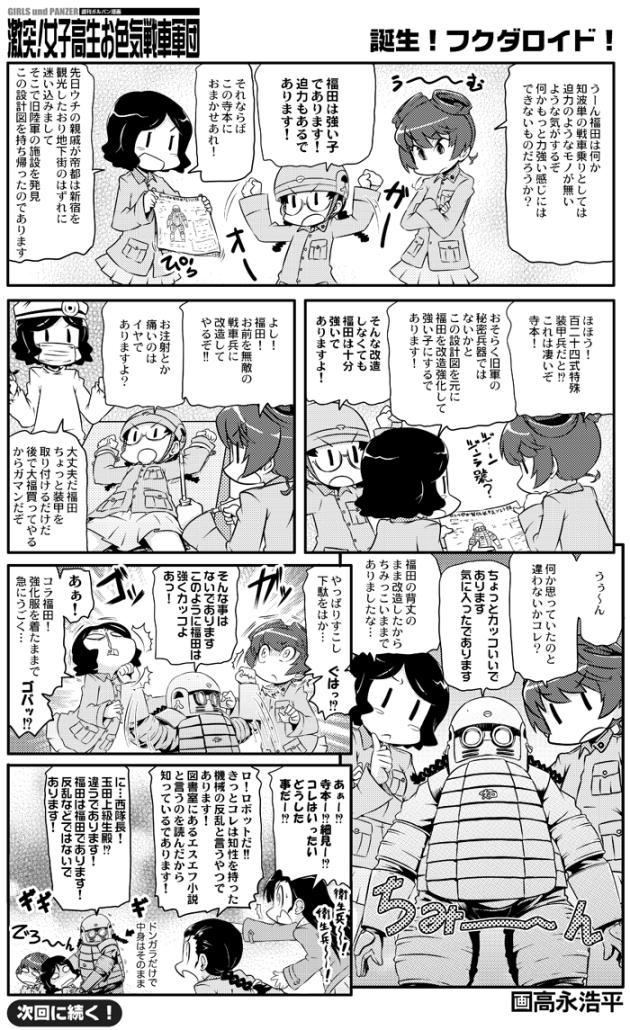 takanaga_0162