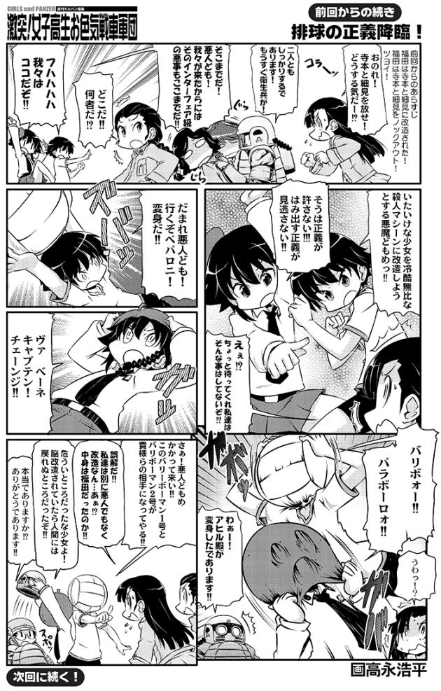 takanaga_0163