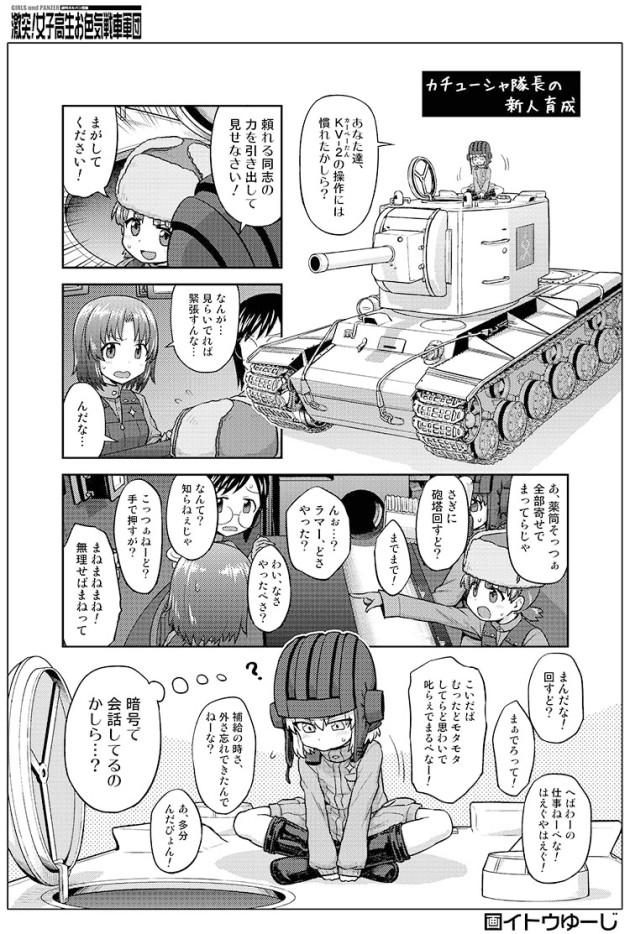 GEKI_YUUJI_005