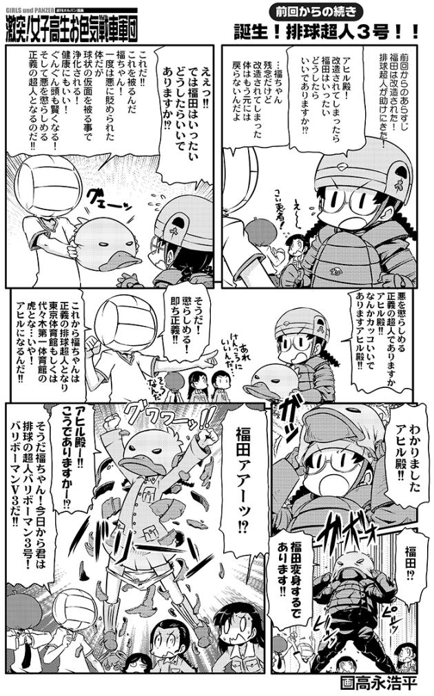 takanaga_0164
