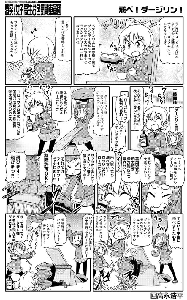 takanaga_0165