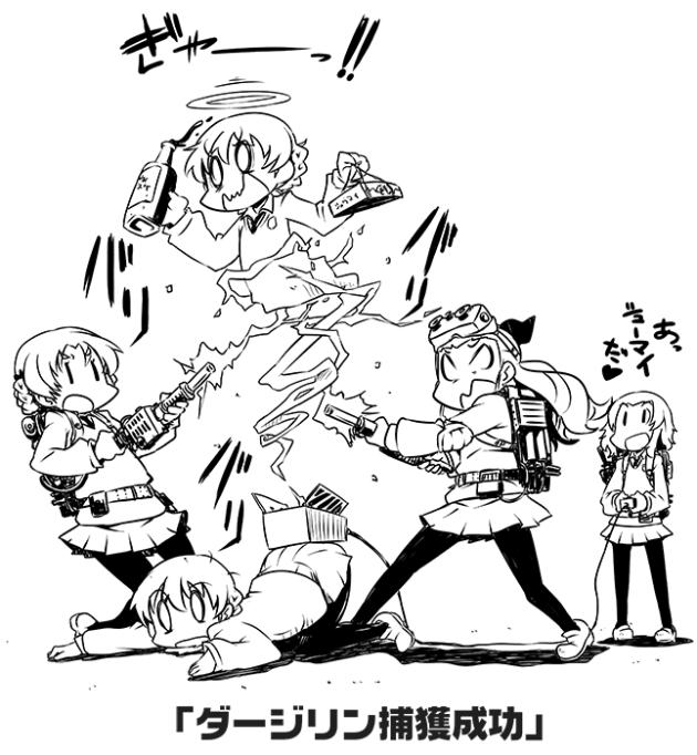 takanaga_0166