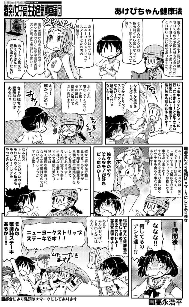 takanaga_0167