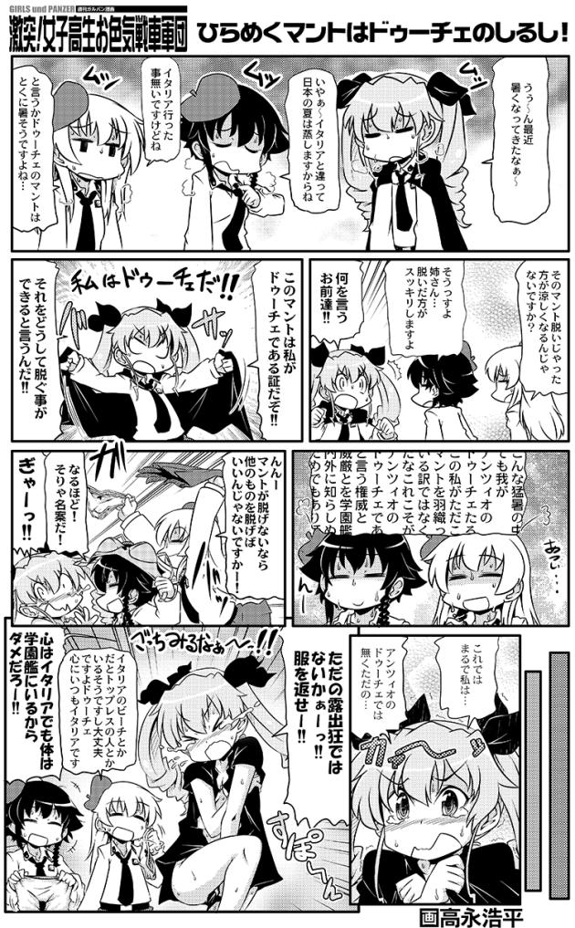 takanaga_0169