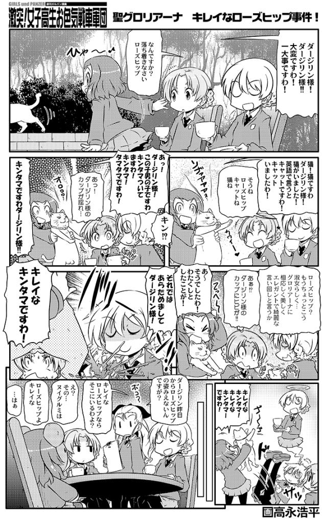 takanaga_0170