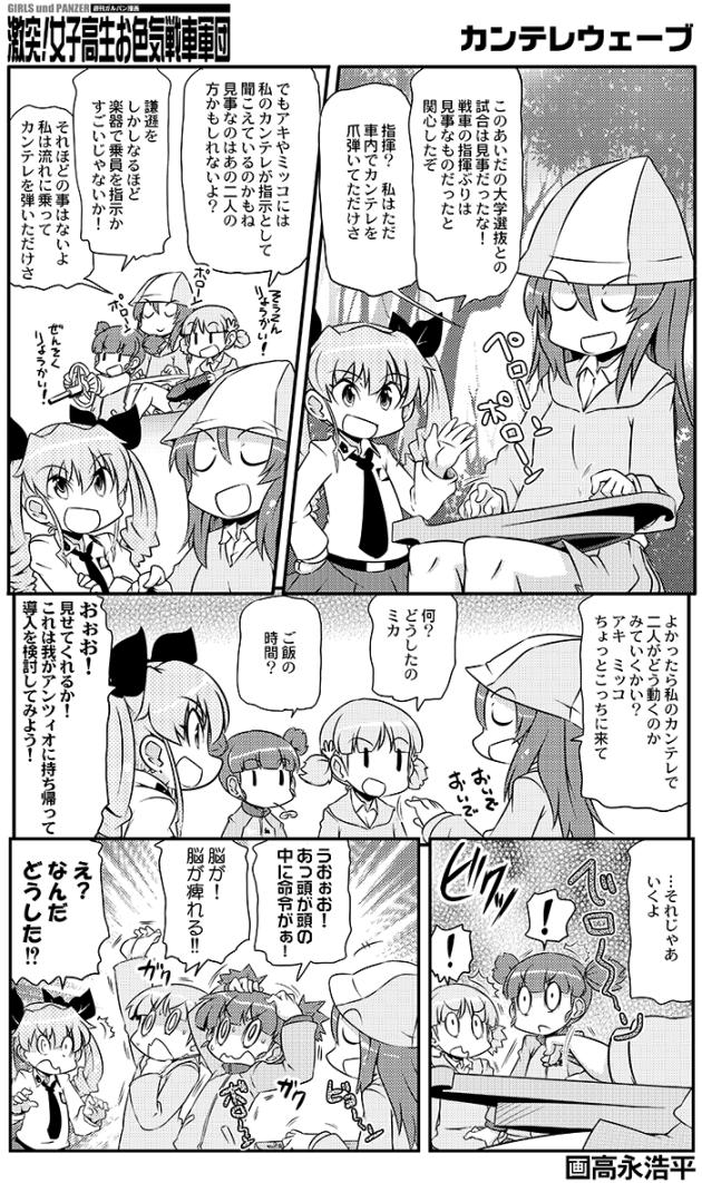 takanaga_0171