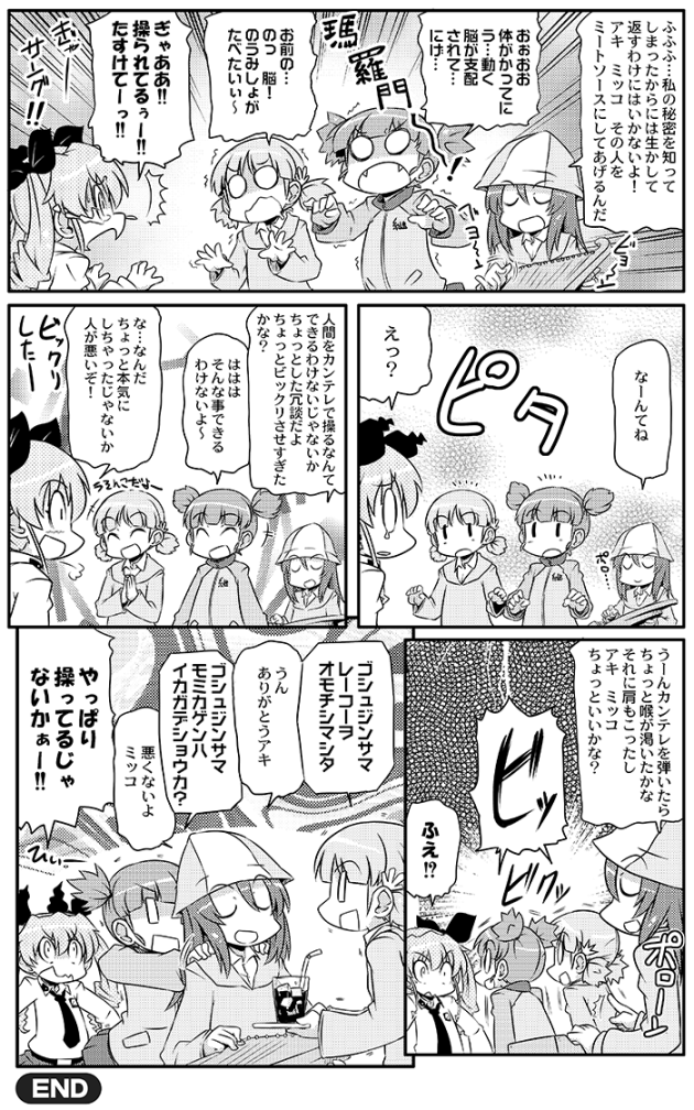 takanaga_0172