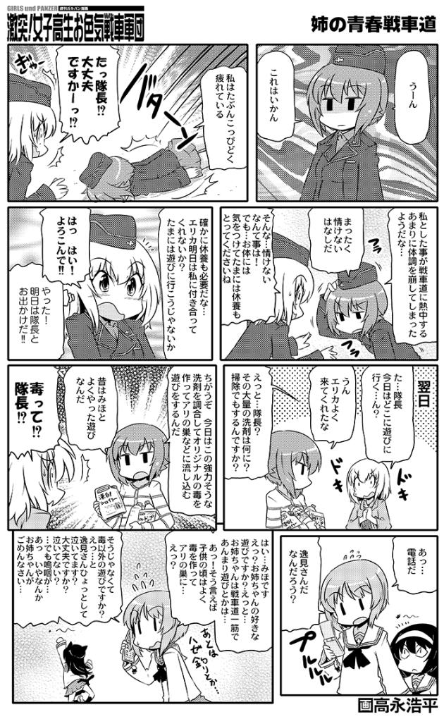 takanaga_0173
