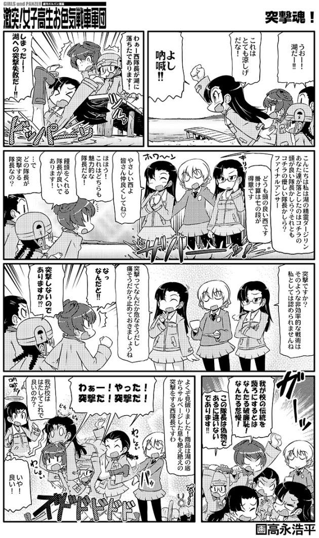 takanaga_0174