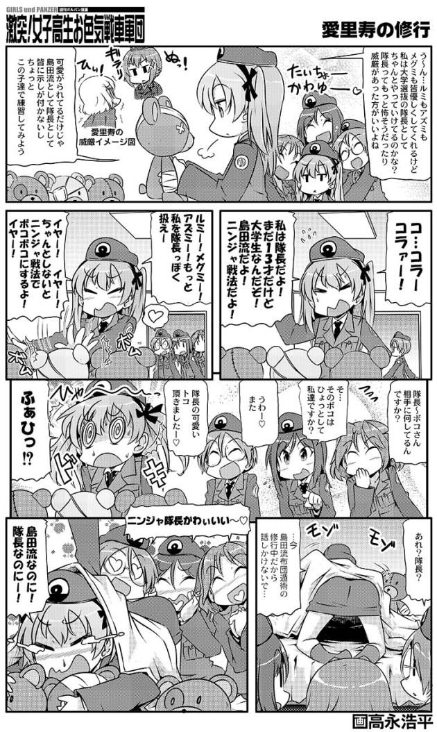 takanaga_0175