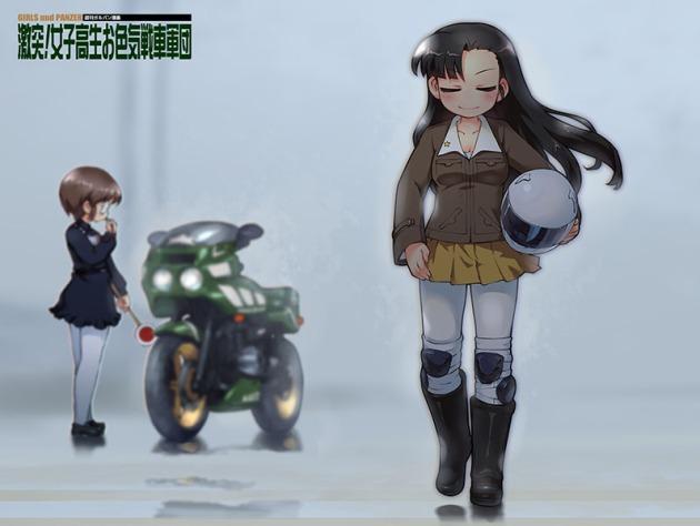 gp16_0910_sankuma