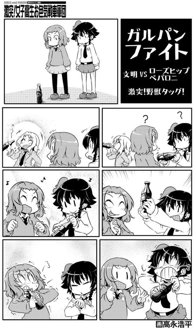 takanaga_0176