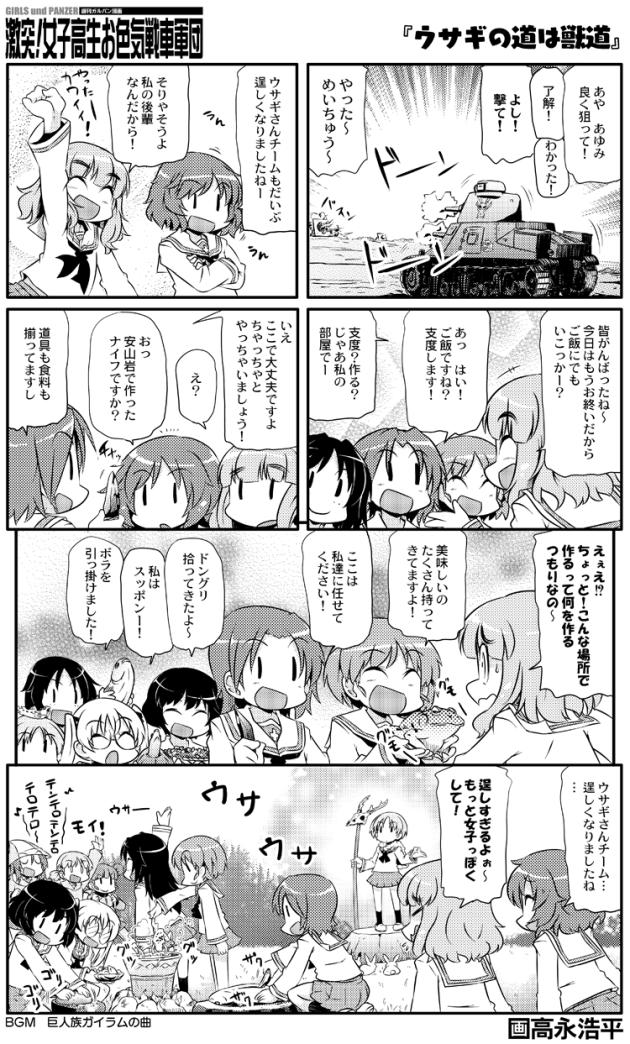 takanaga_0181
