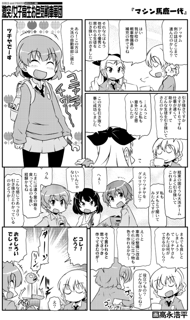takanaga_0182