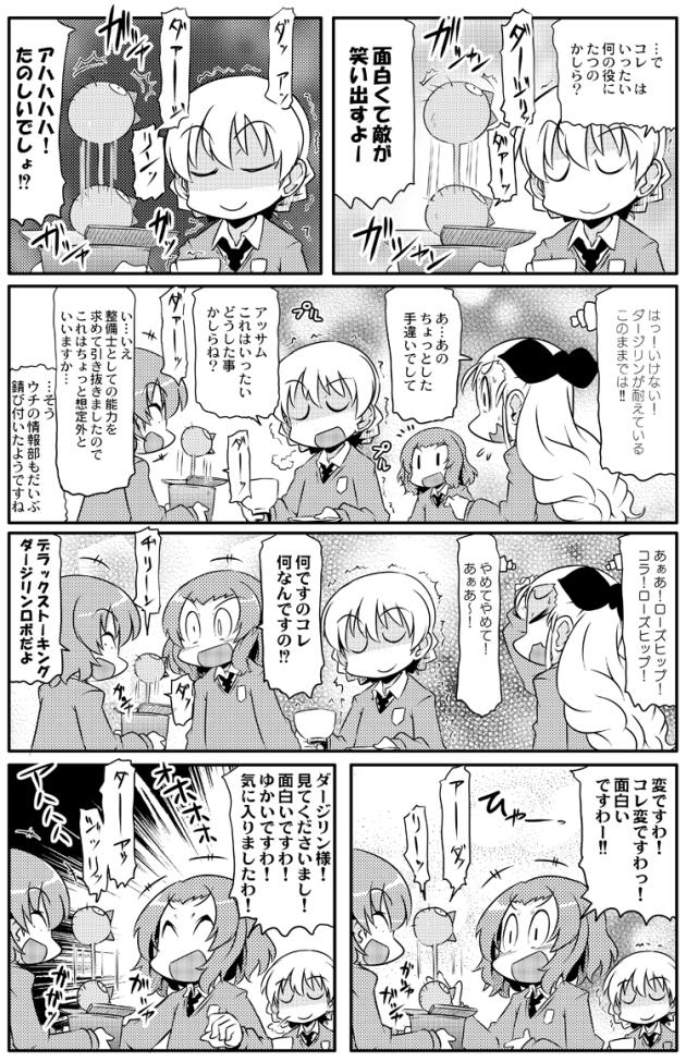 takanaga_0183