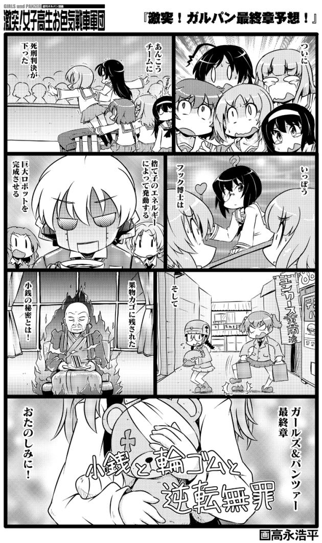 takanaga_0185