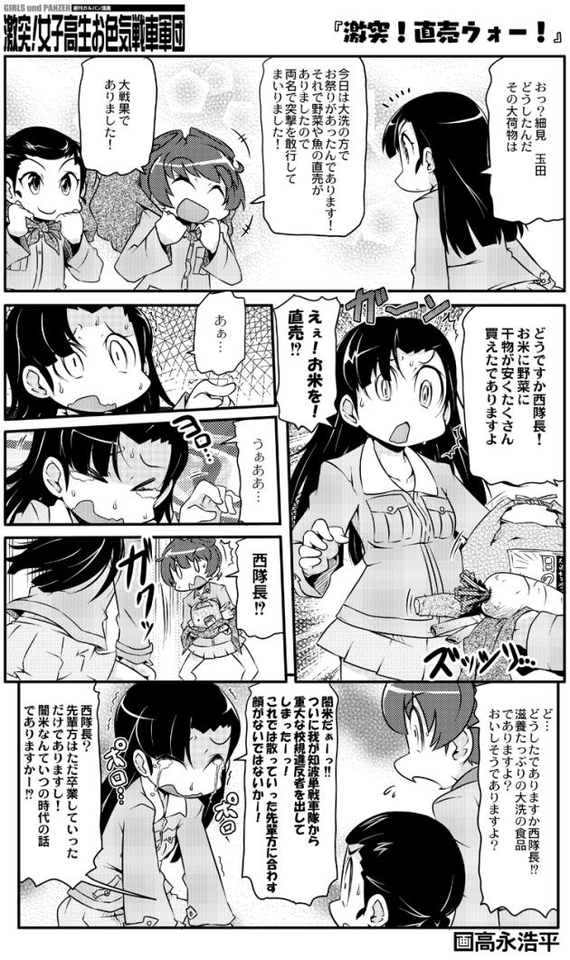 takanaga_0186